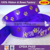 Wholesale 13mm Dog Paw Gold Foil Printed Satin Ribbon