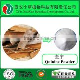 Best Quality ISO Certified Supplier Provide Powder with Best Peruvian Bark Quinine Powder