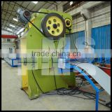 LMS carbon steel cable tray roll forming machine manufacturer with best service