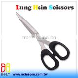 Manufacturer of Stainless Steel Tailoring sewing cutting scissors