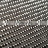 Offer 3k 220g woven carbon fiber cloth for rowing boat