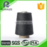 Manufacturer China Candle Wick Cotton Yarn