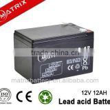 AGM battery 12v 12ah for Alarm Firefighting System Access Control
