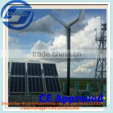 2600W(2KW Wind&600W Solar) Wind turbine system,wind solar hybrid system, green power energys system for home