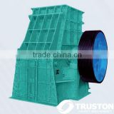 High Efficiency Impact Hammer Crusher for Crusher Machine/crusher machine/crusher machine