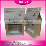 Moisture Proof Feature and Gravure Printing Surface Handling Cheap Custom Printed Kraft Paper Bag