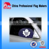 Car wing mirror flag for SUV & Sedan use for sale