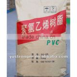 PVC profiles plastics raw material PVC Resin SG5 white soild powder