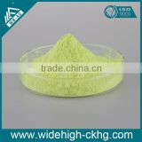 Optical Brightener Agent KB-1A For PVC
