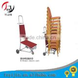 cheap and hot sale metal stacking chair trolley                                                                         Quality Choice