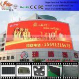 RGX New outdoor advertising led billboard for sale