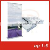 Factory design Removable banner stand