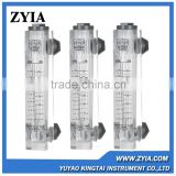 LZM-20J zyia logo variable area acrylic flowmeter/Ro water flow meter (Panel Mount)                                                                         Quality Choice