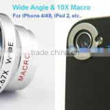 Fixed focus camera lens for mobile phone