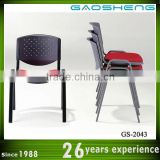 GAOSHENG outdoor stadium seating GS-2043
