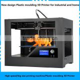 2015 New products digital SD card 3D printer desktop for big size printing machine good quality 3d printer for sale