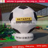 Hot sale customized giant inflatable football , inflatable helium balloon , inflatable football for advertising