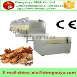 cassava chip drying machine/black pepper dryer machine/soybean powder drying machine