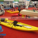 HEITRO New roto molded 2 person marine kayak