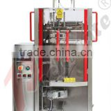 Bottle bag packaging machine, triangular bag packaging machine, special bag packaging machine