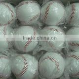 training baseball & cowhide leather baseball & softball