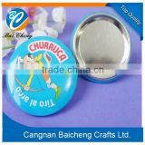 nice design cheap magnetic button badges in sportman images and arch design of smooth touch