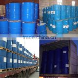 Acrylate monomer BA, Butyl acrylate with high quality and competitive price