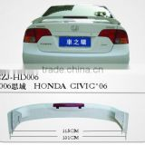 ABS REAR SPOILER FOR CIVIC'06