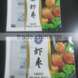 Plastic Laminated PET & PE 3 Sides Heat Sealed Frozen Food Bag For Fried Prawn Roll Packaging
