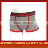 Huoyuan sexy man underwear wholesale extreme hot sell men underwear and G-Sting collection