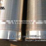 Wire wrapped screen pipe(price favorable)/johnson wedge wire screen