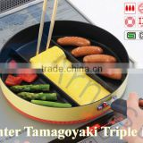 japanese kitchenware kitchen equipment gift egg cooker bento lunch box onigiri rice ball non-stick frying pan