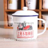 Hot China products wholesale 14oz sublimation wholesale blank stainless steel travel mugs