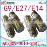 Boy brand 10-30v DC E14/E27/G9 base with cover 5w corn g9 led bulb 10w