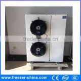Made in China refrigeration equipment scope of air cooled condenser for refrigerators and freezers