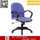 Zhejiang anji QIYUE Fabric Swivle best gaming computer Chair With PP Armrest Nylon Base QY-2327-2