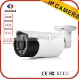 Best selling 4MP bird nest buy cameras in bulk ip camera cool cam