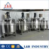 Jacketed Steel Car Paint Mixer / Paint Mixing Tank Equipment