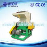 High quality plastic LUMP crusher with best price from CHENGYUE machinery