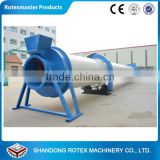 Coconut fiber drying machine / coco peat dryer
