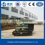 for open mining, hydraulic low air consumption HF115Y crawler mounted drilling rig, can drill depth 40m