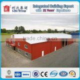 High Quality Steel Frame Structure Building/Pre-engineered Structural Steel Building Workshop/Design Steel Structure Workshop