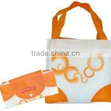 Folding shopping bag with 1C silk printing
