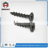 Bugle Head Phillip Drive Fine coarse Thread self drilling Drywall Screw gypsun board screws