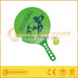 Green Paddle Beach Ball Racket Set for Kid Playing