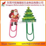 Fanny 3D soft pvc bookmark 2015