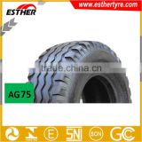 Cheap new arrival radial agricultural tractor tires                                                                         Quality Choice