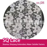 Lace fabric accessory hot milk silk barcode lace embroidery lace with flower for garment