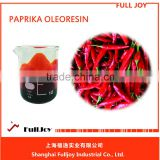 Natural food red pigments Paprika Oleoresin (capsicum oleoresin)