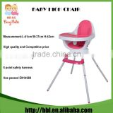 Easy Installation Fashion Mini Type Plastic Colour Customized Baby Eating Chair Baby Furniture